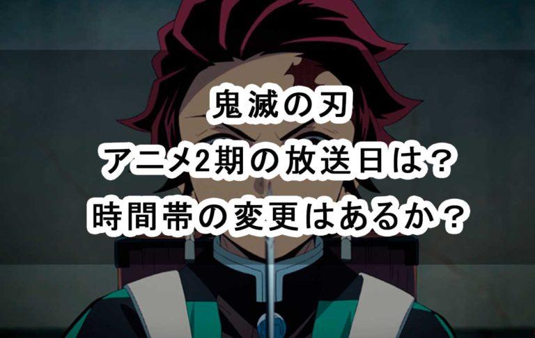 鬼 滅 の 刃 無限 列車 編 映画